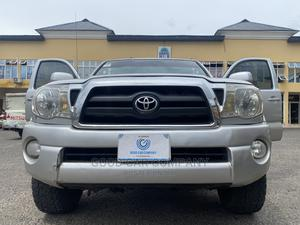 Toyota Tacoma 2007 Silver   Cars for sale in Kwara State, Ilorin South