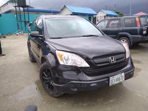 Honda CR-V 2008 Black   Cars for sale in Rivers State, Port-Harcourt