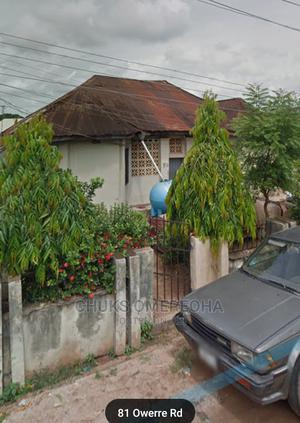 6bdrm Bungalow in Enugu for sale | Houses & Apartments For Sale for sale in Enugu State, Enugu