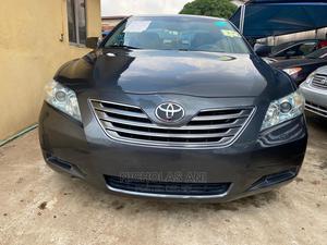 Toyota Camry 2007 2.3 Hybrid Gray | Cars for sale in Edo State, Benin City