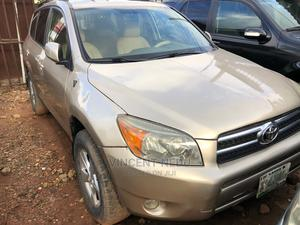 Toyota RAV4 2008 Gold   Cars for sale in Anambra State, Onitsha