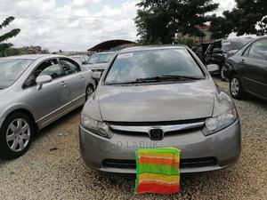 Honda Civic 2007 1.8 Sedan EX Automatic Brown | Cars for sale in Abuja (FCT) State, Galadimawa