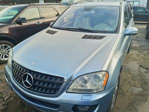 Mercedes-Benz M Class 2006 Blue | Cars for sale in Rivers State, Port-Harcourt