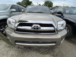 Toyota 4-Runner 2007 Limited 4x4 V6 Gold | Cars for sale in Lagos State, Apapa