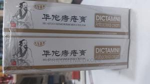 Huato Hemorrhoid Cream | Skin Care for sale in Lagos State, Lagos Island (Eko)