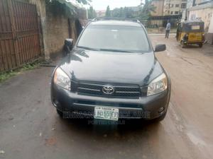 Toyota RAV4 2010 2.5 Limited 4x4 Gray | Cars for sale in Anambra State, Awka