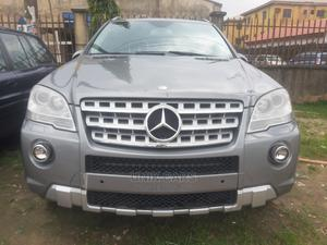 Mercedes-Benz M Class 2011 ML 550 4Matic Gray | Cars for sale in Lagos State, Apapa