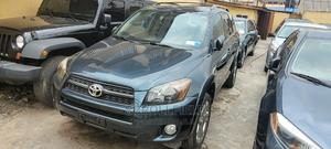 Toyota RAV4 2011 Green | Cars for sale in Lagos State, Surulere