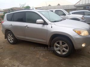 Toyota RAV4 2007 Limited Gray | Cars for sale in Ogun State, Abeokuta South