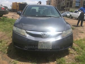 Honda Civic 2008 Gray   Cars for sale in Abuja (FCT) State, Gudu