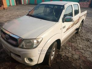 Toyota Hilux 2012 White   Cars for sale in Imo State, Owerri