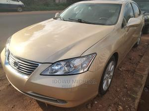 Lexus ES 2007 350 Gold | Cars for sale in Oyo State, Ibadan