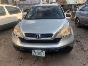 Honda CR-V 2007 | Cars for sale in Lagos State, Isolo