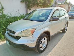 Honda CR-V 2007 Silver | Cars for sale in Lagos State, Isolo