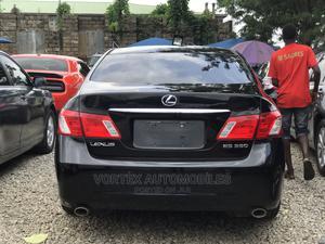 Lexus ES 2008 350 Black | Cars for sale in Abuja (FCT) State, Garki 2