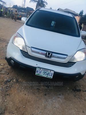 Honda CR-V 2007 Off White   Cars for sale in Lagos State, Ojodu