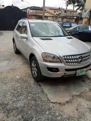 Mercedes-Benz M Class 2007 Silver | Cars for sale in Lagos State, Gbagada