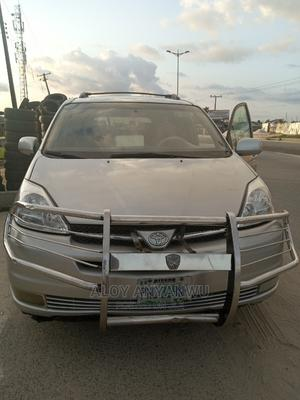 Toyota Sienna 2005 XLE Silver   Cars for sale in Rivers State, Obio-Akpor