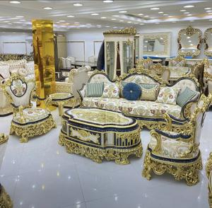 Higher Quality Turkish Sofa   Furniture for sale in Abuja (FCT) State, Wuse 2