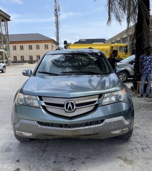Acura MDX 2008 Gray | Cars for sale in Lagos State, Lekki