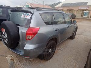 Toyota RAV4 2008 Gray | Cars for sale in Abuja (FCT) State, Bwari