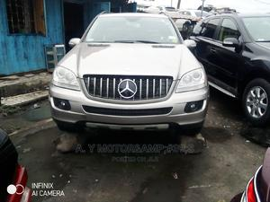 Mercedes-Benz M Class 2008 ML 350 4Matic Gold | Cars for sale in Lagos State, Apapa