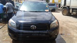 Toyota RAV4 2007 Black | Cars for sale in Lagos State, Isolo