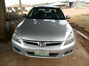 Honda Accord 2007 Silver | Cars for sale in Oyo State, Ibadan