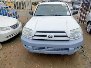 Toyota 4-Runner 2003 4.7 White | Cars for sale in Lagos State, Isolo