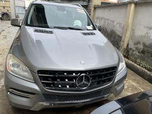 Mercedes-Benz M Class 2012 Gray | Cars for sale in Lagos State, Ikeja