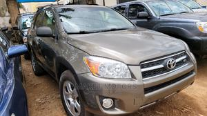 Toyota RAV4 2010 2.5 Limited Gray   Cars for sale in Oyo State, Ibadan
