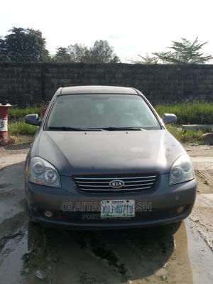 Kia Optima 2008 Gray | Cars for sale in Lagos State, Alimosho