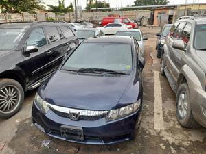 Honda Civic 2009 Blue | Cars for sale in Lagos State, Surulere