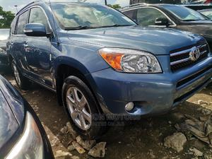 Toyota RAV4 2007 Limited 4x4 Blue | Cars for sale in Lagos State, Apapa