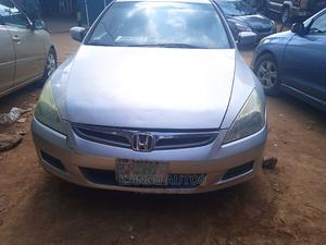 Honda Accord 2007 Silver | Cars for sale in Lagos State, Ikeja
