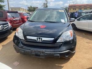 Honda CR-V 2009 2.0 I-Vtex Automatic Black | Cars for sale in Lagos State, Alimosho