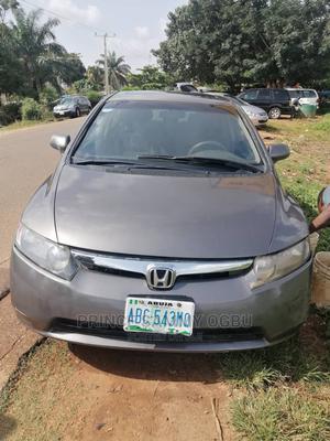 Honda Accord 2009 2.4 Executive White | Cars for sale in Kaduna State, Kaduna / Kaduna State