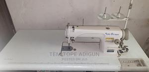 Sumo Premium Industrial Sewing Machine | Manufacturing Equipment for sale in Lagos State, Alimosho