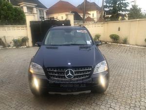 Mercedes-Benz M Class 2007 ML 350 4Matic Blue | Cars for sale in Abuja (FCT) State, Gwarinpa
