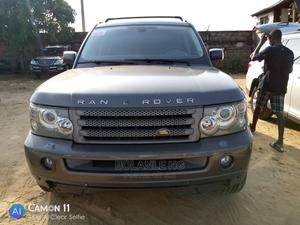 Land Rover Range Rover 2008 Blue | Cars for sale in Lagos State, Ikeja