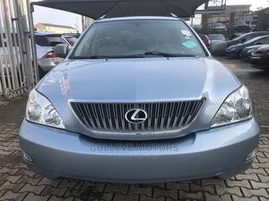Lexus RX 2007 Blue | Cars for sale in Lagos State, Ojodu