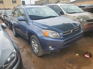 Toyota RAV4 2007 1.8 Blue | Cars for sale in Lagos State, Ikeja