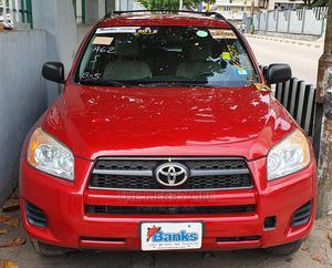 Toyota RAV4 2012 Red | Cars for sale in Lagos State, Lagos Island (Eko)