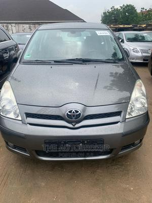 Toyota Corolla Verso 2009 Gray | Cars for sale in Lagos State, Ikeja