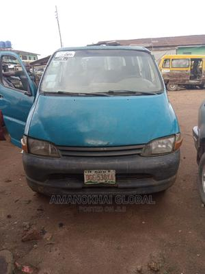 Papa Cap Bus | Buses & Microbuses for sale in Edo State, Egor