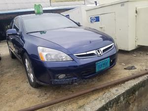 Honda Accord 2007 Sedan EX-L V-6 Automatic Blue   Cars for sale in Rivers State, Port-Harcourt