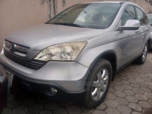 Honda CR-V 2008 2.0i ES Automatic Silver   Cars for sale in Lagos State, Ikeja