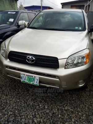 Toyota RAV4 2007 Gold | Cars for sale in Lagos State, Ikeja