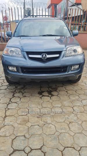 Acura MDX 2007 Gray | Cars for sale in Lagos State, Alimosho