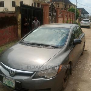 Honda Civic 2007 1.8 Coupe DX Automatic Gray | Cars for sale in Rivers State, Obio-Akpor
